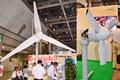 米・エグザラスウィンドジャパンの小形風力発電機