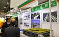 東鉄工業:苔による屋上緑化