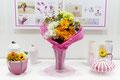 女子美術大学のエコな花用包装紙