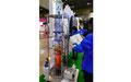 IHI:高濃度有機性排水処理設備「IHI-ICリアクター」の模型