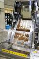東洋スクリーン工業の排水処理向けSS除去装置「ウルトラTNスクリーン」