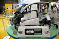 日本自動車リサイクル事業協同組合の展示