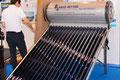 リノリッター社の真空管集熱器