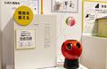 Panasonic:リチウムイオン蓄電池のデモ