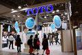 TOTOはリサイクル樹脂の活用をアピール