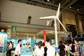 風力発電メーカーが多く出展