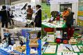 希少生物研究会、日本野鳥の会、アイサーチジャパン
