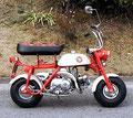 Honda Monkey Z50M 1967