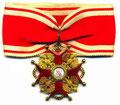 орден Св. Станислава 2-й степени