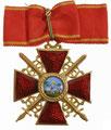 орден Св. Анны 3-й степени