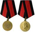 медаль «В память 100-летия Отечественной войны 1812 года на Владимирской ленте»