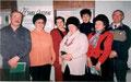 В.А.Малых, К.А.Игнатьева, Н.И.Салова В.А.Ильина, А.А.Челекова, Н.А.Тимошенко (слева направо, 2004 г.)