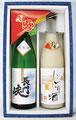 純米・にごりセット 720mlx2