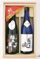福良雀・吟醸セット 720mlx2