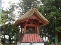 茨城県指定文化財 鐘楼