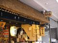 東京都 店舗ディスプレイ