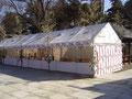 5)三方幕・朽木紋テント=正面:櫻木神社(千葉県)