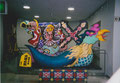 2004(平16)年 青森市観光課 「魔界天昇 天草四郎」