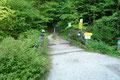 … bis letztendlich das Ende bzw. der Beginn des Dopplersteiges bei der Brücke des Rosittenbaches in Glanegg erreicht war.