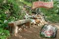 """Eine nette Raststelle mit urigen Bänken des örtlichen """"Alpenvereins"""" Lovran lud zu einer kurzen Rast ein. Ein Felsen mit der Aufschrift """"Pitka Voda"""" markierte die nebenan liegende Wasserstelle. Auch ich machte hier kurz, bevor …"""