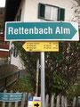 Etwa um 07.00 Uhr startete ich, ca. 50m nach dem Gasthof Rettenbachmühle, meine heutige Tour auf die Hohe Schrott. 4 Std. stand auf dem ersten Schild. Die P weiter oben waren auf Grund der Holzarbeiten alle belegt.