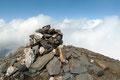 """Auch diesen Gipfel zierte nur ein """"Steinhaufen""""."""