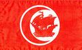 Compagnie Tunisienne de Navigation S.A.   CTN (1), Tunis, Tunesien