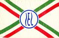 Iran Express Line, Teheran, Iran