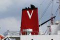 Vogemann Reederei, Hamburg