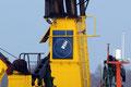 Bundesamt für Seeschiffahrt und Hydrographie, Hamburg