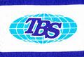 TBS Shipping Ltd, New York, NY (bis 1995 Transworld Bulk Services of New York))