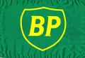 BP Oil Deutschland, Hamburg