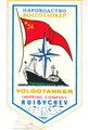 Volgotanker Shipping Company, Kuibychev, UdSSR