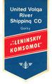 United Volga Shipping Co., Gorky, UdSSR