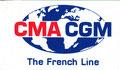 CMA - CGM, Marseille (1)