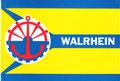Walrhein Strom- und Kanalschiffahrtsgesellschaft, Duisburg (2)