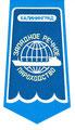 Western River Shipping Company, Kaliningrad, UdSSR
