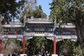 Eingang zum Tempelbezirk Wofo Si