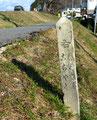 妻鹿市川堤防沿いの道標