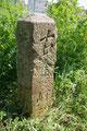 亀池南の道標、左面と正面