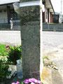 浄谷町公民館(北)の道標、右面