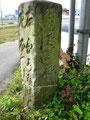 加西市三口町の道標、正面、右面