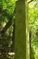 縣界を示す石柱(左面)