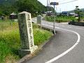加古川市法華山入口の道標