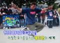 Video für Korea TV.