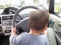 けえりはオラが運転するだ!