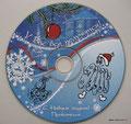 CD-r шелкография _CMYK c Jpeg + белая подложка