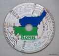 CD-r шелкография_ 3 пантона , без белой подложки (по серебру диска)