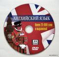 DVD покраска офсет