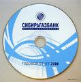CD-r шелкография _2 пантона + белая подложка, без тех кольца